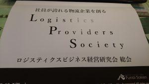 DSC_0843